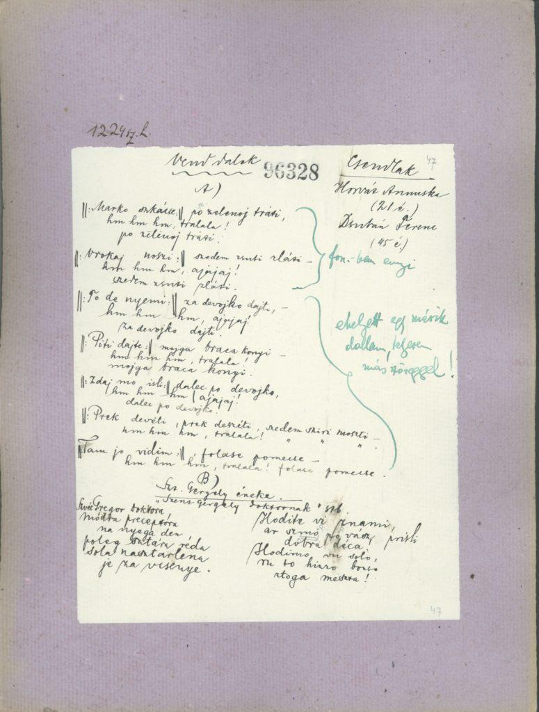 Marko skače – szöveg kézirata