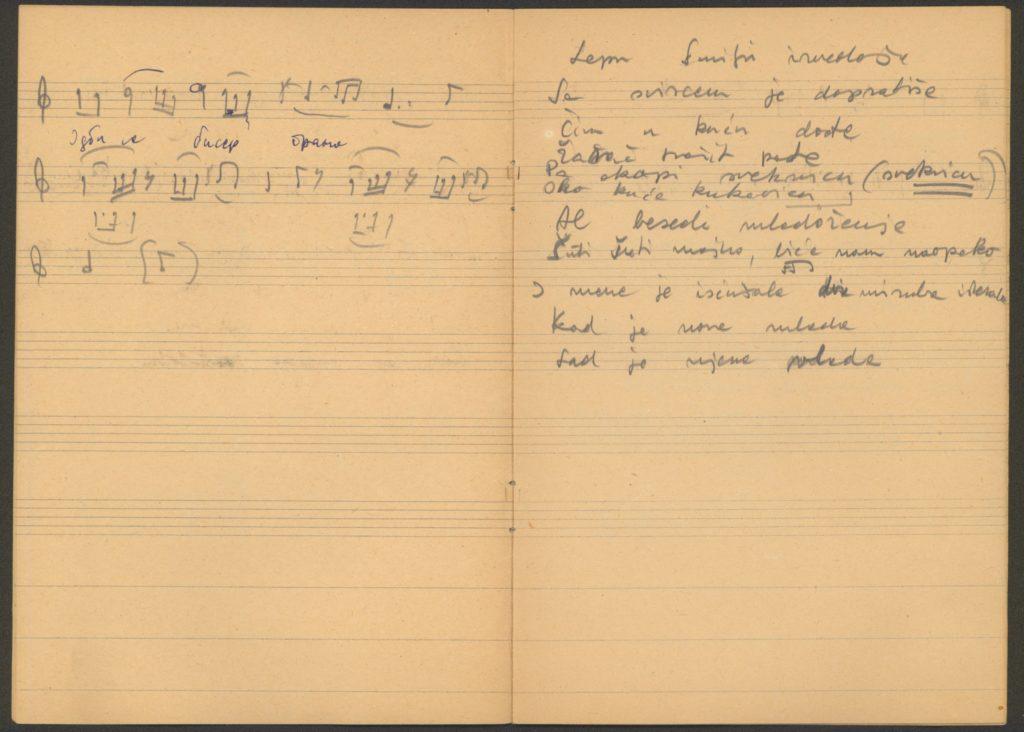 Odbi se biser grana – lakodalmas ének kézirata