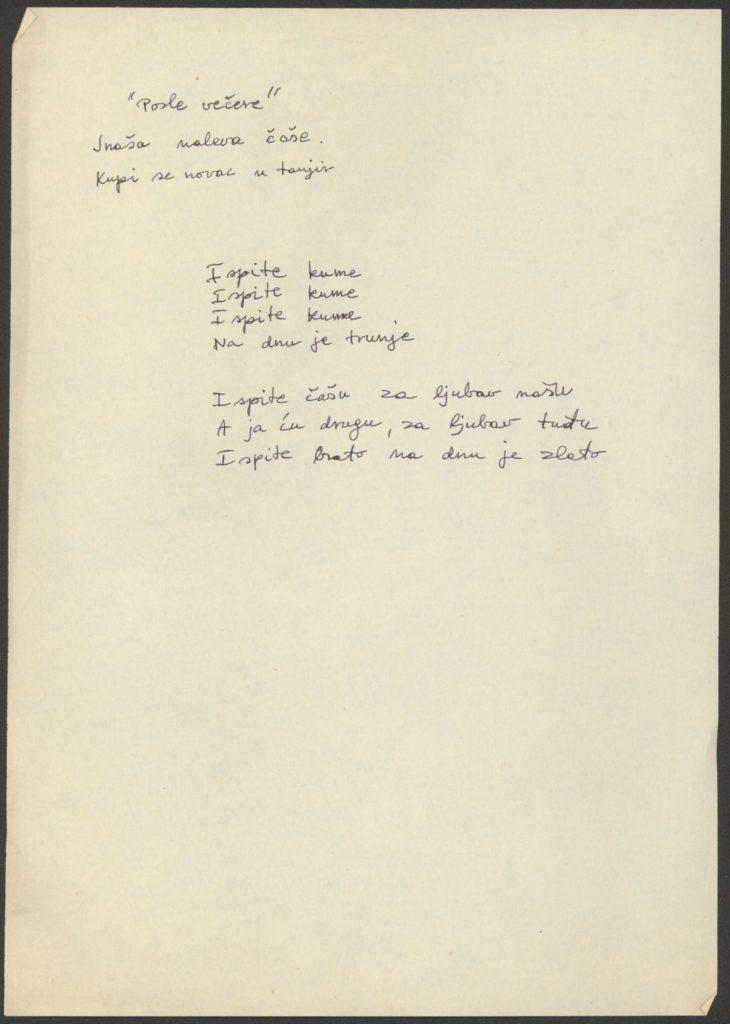 Lakodalmas ének kézirata, megjegyzéssel a szokásról