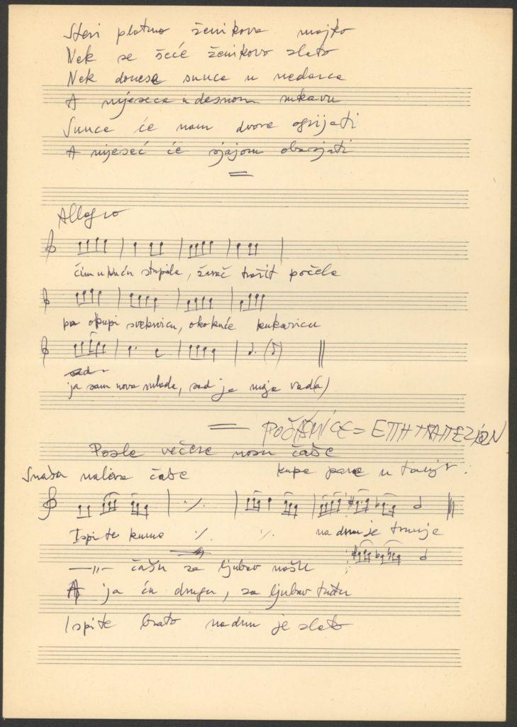 pocsasnica lakodalmas ének kézirata