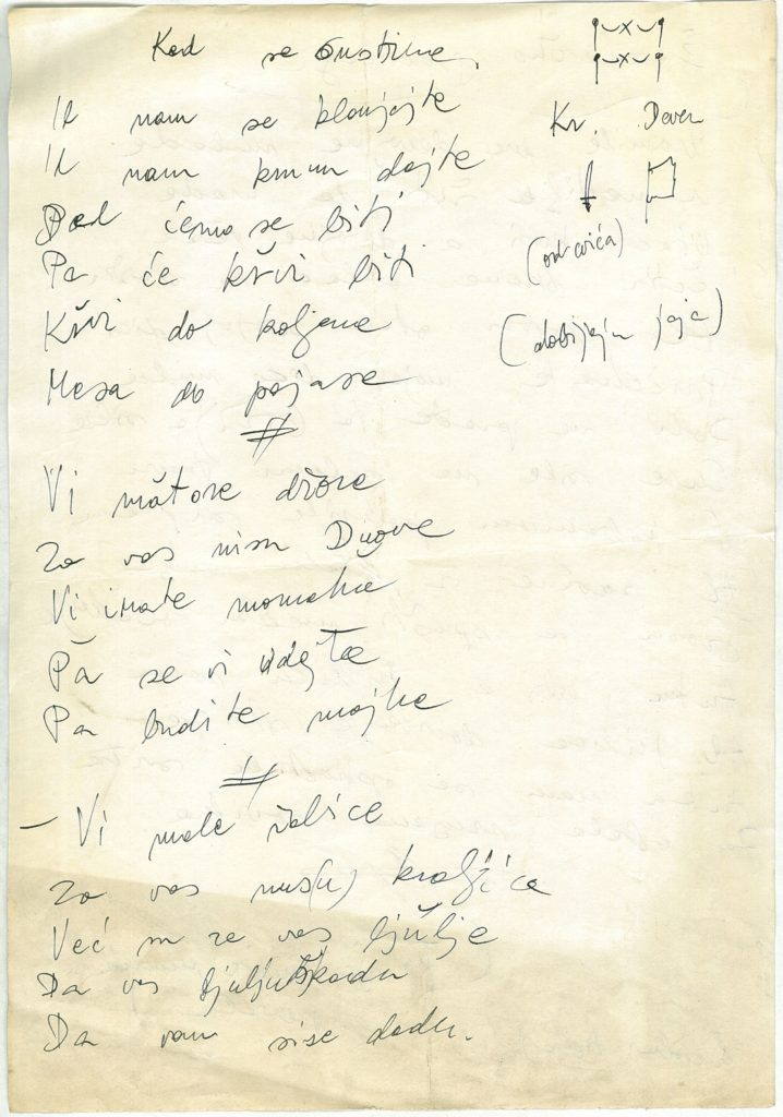 Kraljice utcai ének kézirata