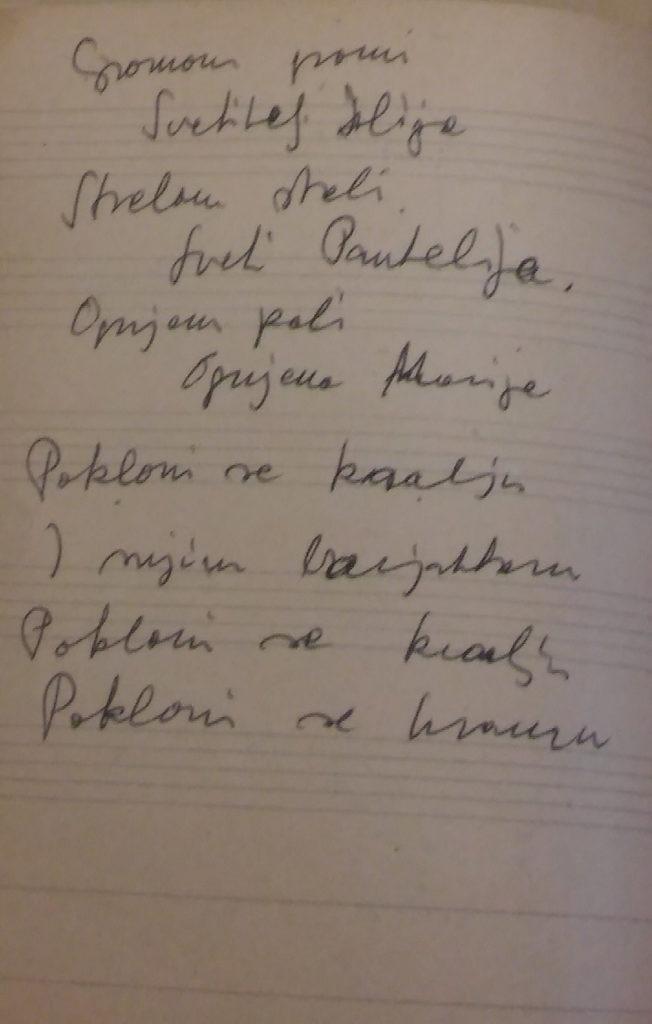 kraljice ének kézirata, Dunaszekcső, a szerkesztő fényképe