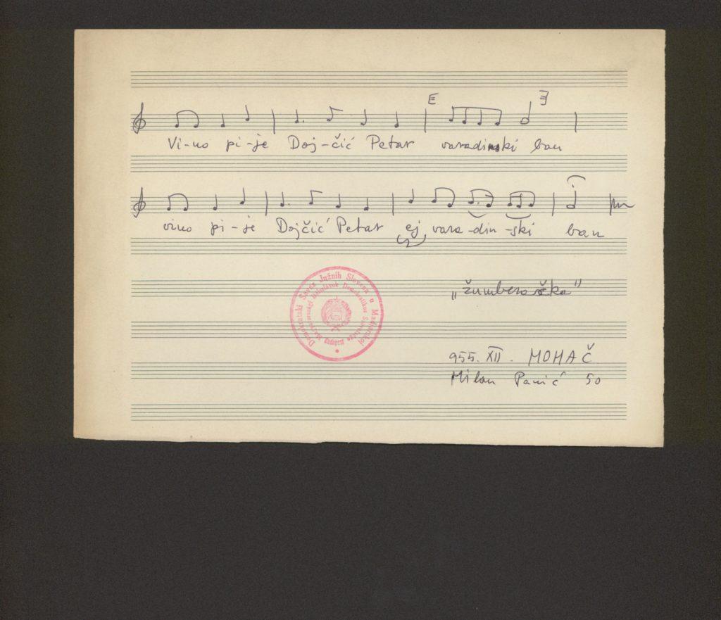 Vino pije Dojčić Petar, varadinski ban – elbeszélő ének kézirata, Mohács