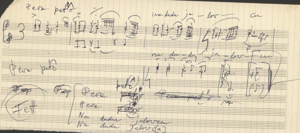 Peva pet'o na dudu jalovcu – dallam és szöveg kézirata, datálatlan